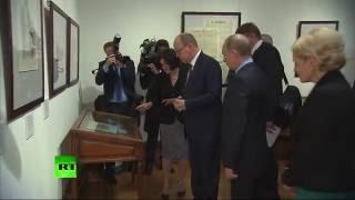 Путин и князь Монако посетили выставку «Гримальди и Романовы. Три века истории»