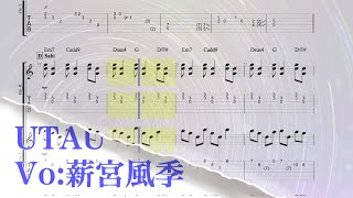 境界の彼方ed:Daisy/STEREO DIVE FOUNDATION ギターコード,DTM[Guitar Pro]