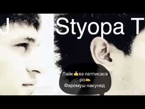 Styopa ft Fredro ft Black Lion. Треки нав  2018 гушкнен 💯фойизай