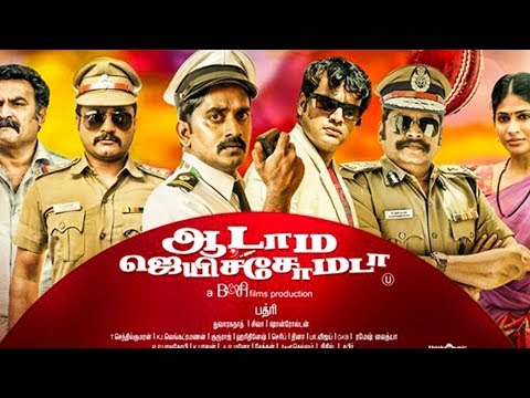 Latest Tamil Full Comedy Movie - Aadama Jaichomada | Karunakaran | Bobby Simha | Vijayalakshmi