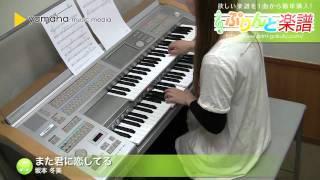 使用した楽譜はコチラ http://www.print-gakufu.com/score/detail/68794...