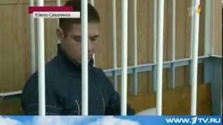 Суд Арестовал Мужчину, Устроившего Стрельбу В Главном Соборе Южно-Сахалинска. 2014