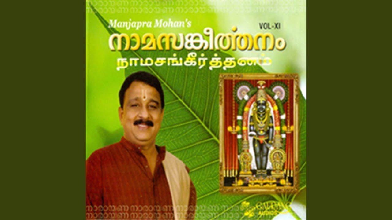Narahari Deva - PageBD Com