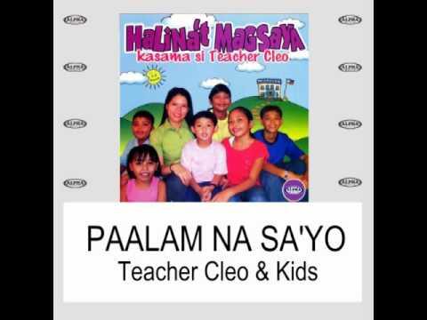 Teacher Cleo & Kids - Paalam Na Sa'yo (Lyrics Video)