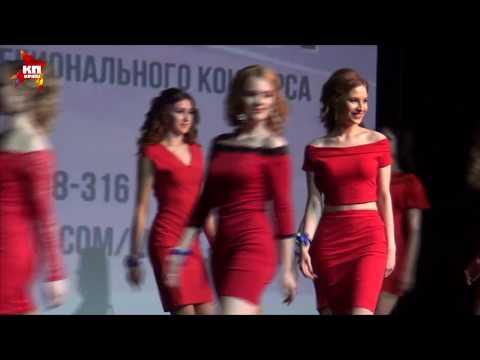 видео: Мисс Студенчество - Орел: дефиле и творческие номера