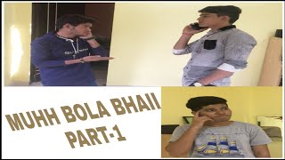 MUHH BOLA BHAII | PART 1| AJAY PAWAR RECREATION