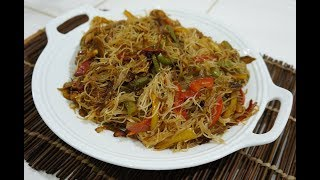 How to make Easy Chicken Chow Mein recipe - Chinese Noodles