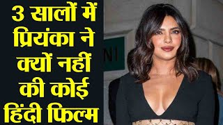 Priyanka Chopra reveals the reason of her comeback with The Sky Is Pink   FilmiBeat