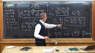 Урок 253. Задачи на расчет электрических цепей - 3