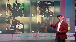 بي_بي_سي_ترندينغ: عشاء الرئيس الفنزويلي مادورو عند الشيف التركي نصرت يعرضه لانتقادات .
