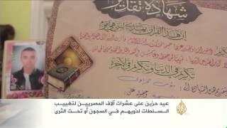 عيد حزين على عشرات آلاف المصريين لتغييب ذويهم