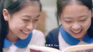 Publication Date: 2020-11-09 | Video Title: 葵涌蘇浙公學-第37屆畢業典禮,學生及畢業生分享