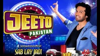 jeeto Pakistan song