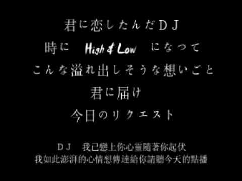 Dreaming on the radio—— 越前リョーマ(皆川純子)歌词