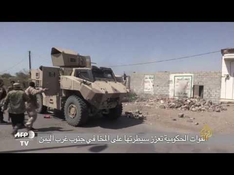 مقتل اللواء اليافعي في جبهة المخا