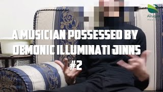 RUQYA - A MUSICIAN POSSESSED BY DEMONIC ILLMUNATIC JINNS PART 2