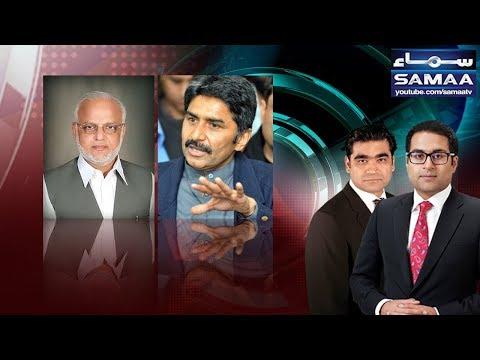 Agenda 360 | SAMAA TV | 10 Sept 2017