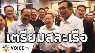 Overview-รัฐบาลใกล้สละเรือ ไวรัสอาละวาดหนัก เศรษฐกิจเละ การเมืองพัง ประชาชนรอไล่นายกทำคนไทยเสี่ยงตาย