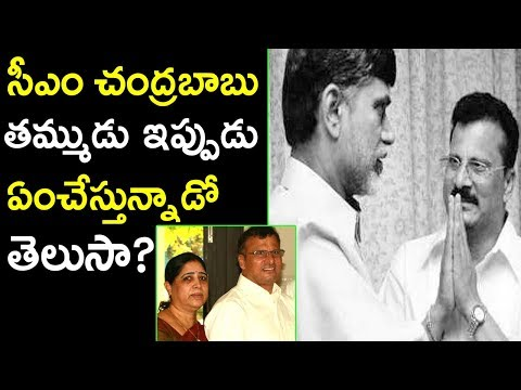 Unknown And Interesting Facts About CM Chandrababu Naidu Brother Ramamurthy Naidu | Tollywood Nagar