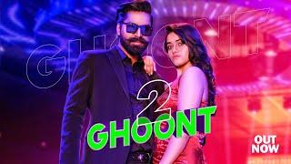 Do Ghoont Pila De Sathiya  I Deep Rajput Feat. Manju, Pulkit Pandit I The Party Anthem 2020