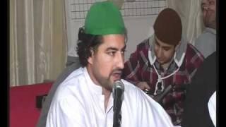 GOJRI KALAM Vasa Kool Ta Door,ch Mubashir Jandali Chakar Ajk