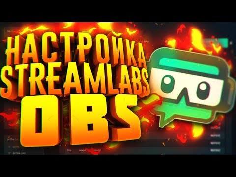 STREAMLABS OBS -