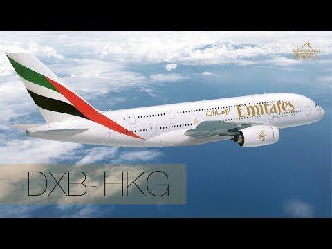 闃胯伅閰� A380 闋瓑鑹� (鏉滄嫓 - 棣欐腐) Emirates A380 First Class (Dubai to Hong Kong)