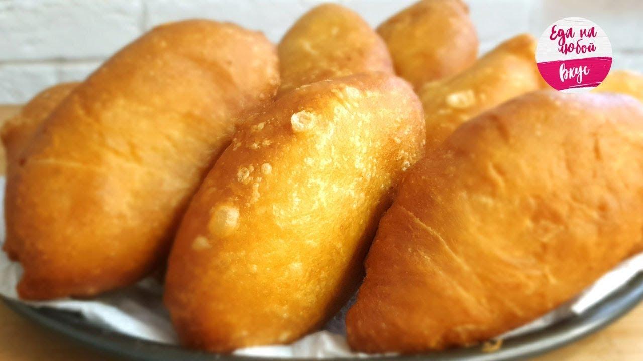 Долго искала ЭТОТ рецепт! Добавьте ЕЁ в дрожжевое тесто – Пирожки просто потрясающие получаются