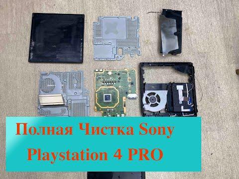 Чистка Sony Playstation 4 Pro (Видео инструкция) Разборка и сборка