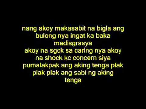 miss miss sa loob ng jeepney lyrics