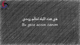 بوراي - حقاً ؟ مترجمة للعربية