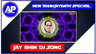 Gambar cover Bhimrao one man show | Bhimjayanti 128 | Dj Vishal & Dj Kingstyle | Jaybhim Dj remix song 2019