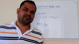 Vocational tradesman PR visa Australia | Visa for NCVT, ITI and SCVT occupations
