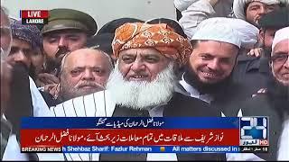 Fazal ur Rehman Explain Current Situation Of Pakistan | 28 Oct 2018 | 24 News HD