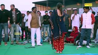 2018 का सबसे हटके डांस   Sapna Chaudhary   Latest Haryanvi Stage Dance   Haryanvi Dance 2018