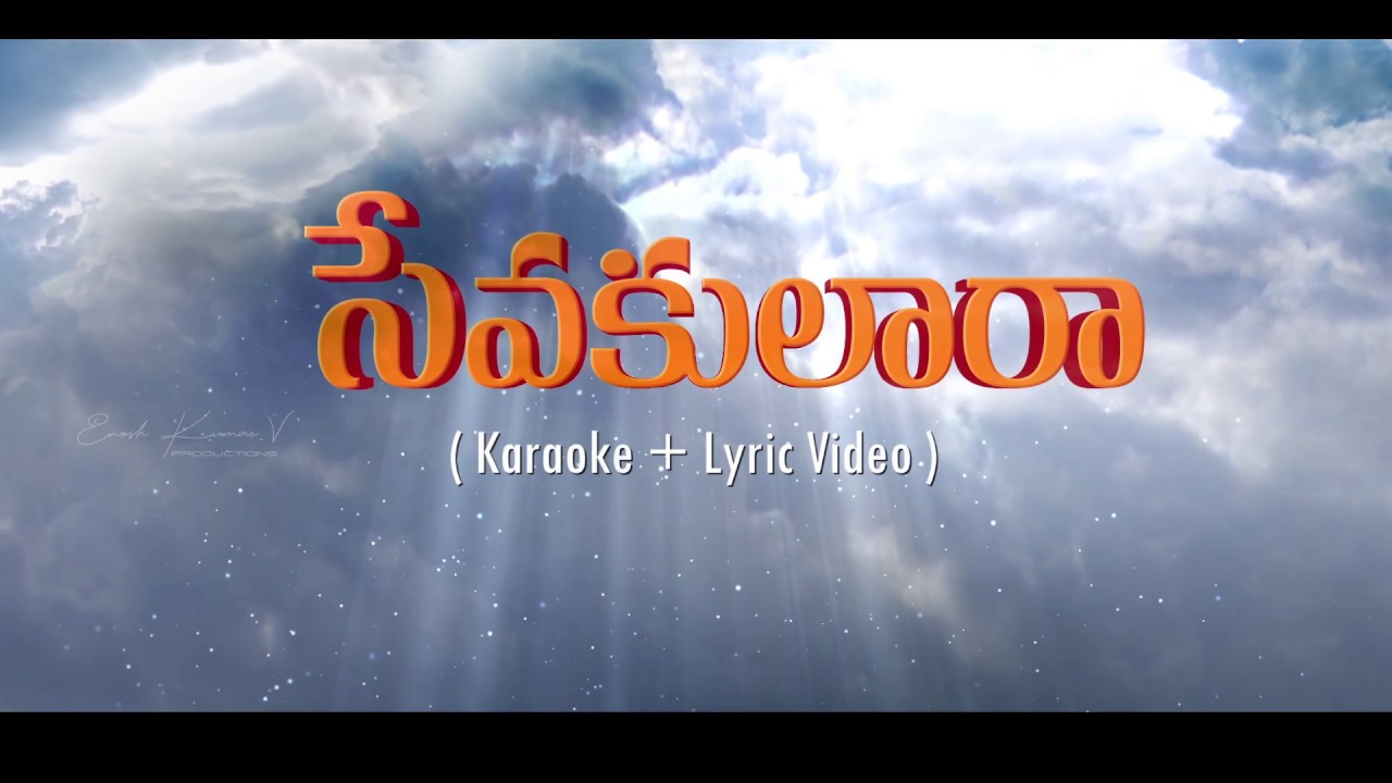SEVAKULARA || Karaoke Version || ENOSH KUMAR - Latest New Telugu Christian Songs - 2019