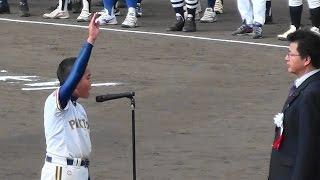 かっとばせ!!~三和ジュニア~ 第49回南部地区少年野球交流大会 開会式 ...