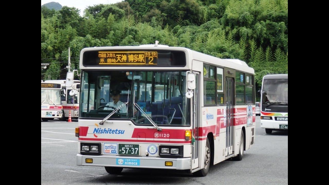西鉄バス(金武1120:金武営業所→博多駅) - YouTube