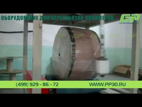 Оборудование для производства трубок и шлангов  для систем капельного орошения и полива.
