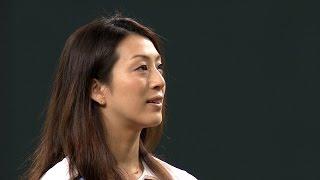 【プロ野球パ】ラベンダーの中にアスリートの美、寺川綾さんが始球式に登場 2015/06/13 F-DB