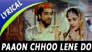 Play Paon Chhoo Lene Do Phoolon Ko