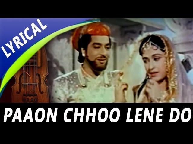 Paon Choo Lene Do Phoolon Ko Full Song With Lyrics| Lata Mangeshkar, Mohd Rafi | Taj Mahal Songs - YouTube