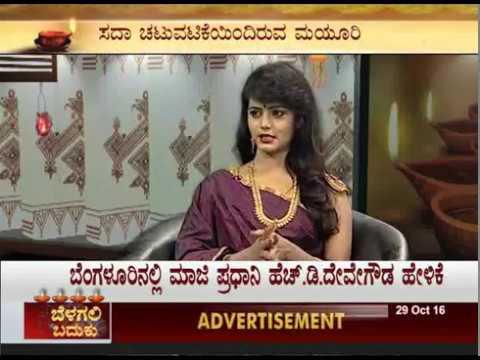 Janasri News | Mayuri minchu - Mayuri special Interview - part 1