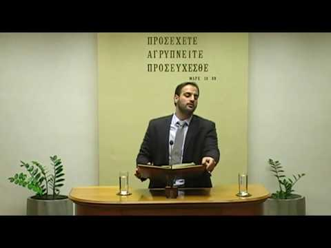 28.02.2018 - Β' Θεσσαλονικείς Κεφ Α' - Γιώργος Δαμιανάκης