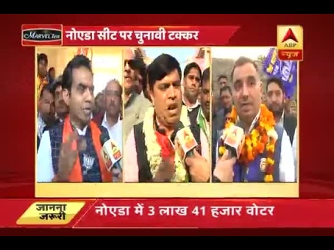 Ground Report from Noida two days prior to polling