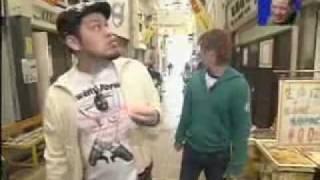 野性爆弾が商店街にいってきました part1 thumbnail