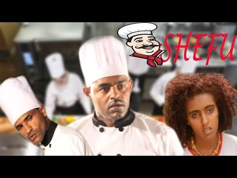 Shefu 3 - Ethiopian Amharic Best New Movie 2018 | AradaMovies
