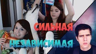 ЧЕТВЕРГ- НЕ ПЯТНИЦАlОбщество карлановlOlyashaa