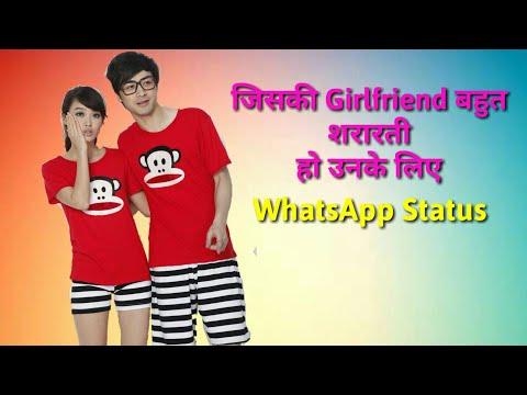 💖New Bhojpuri WhatsApp Status Video💖 Bhojpuri Status 💖 Bhojpuri Song 2018💖 Khesari Lal Yadav💖