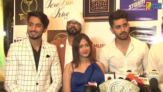 Zain Imam Reacts On Cute Couple Jannat Zubair & Mr.Faizu Chemistry - Tere Bin Kive Song Launch
